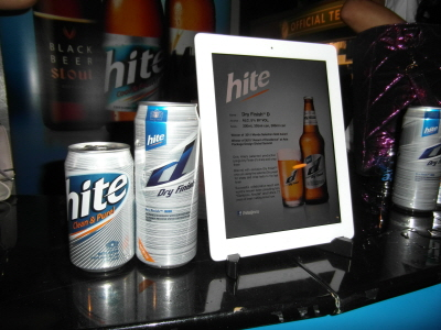 Hite Beer and Hite 'D' Dry Finish Beer