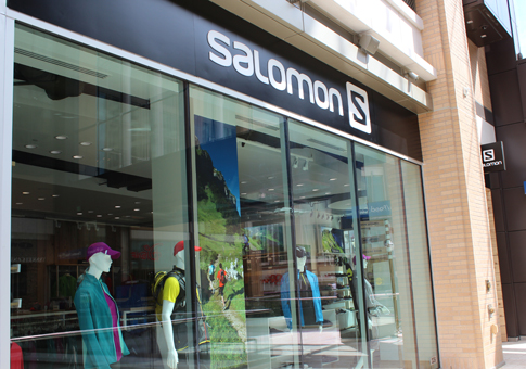 Salomon at City Creek