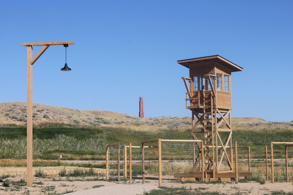 Guard Tower - HMILC