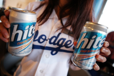 Hite Beer @ Dodger Stadium!