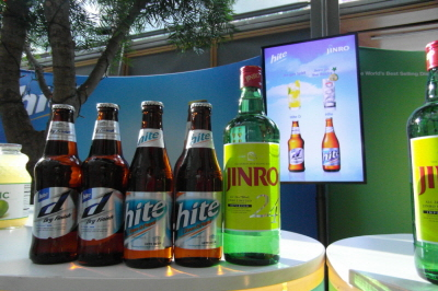 Hite Jinro Products @ the AAIFF